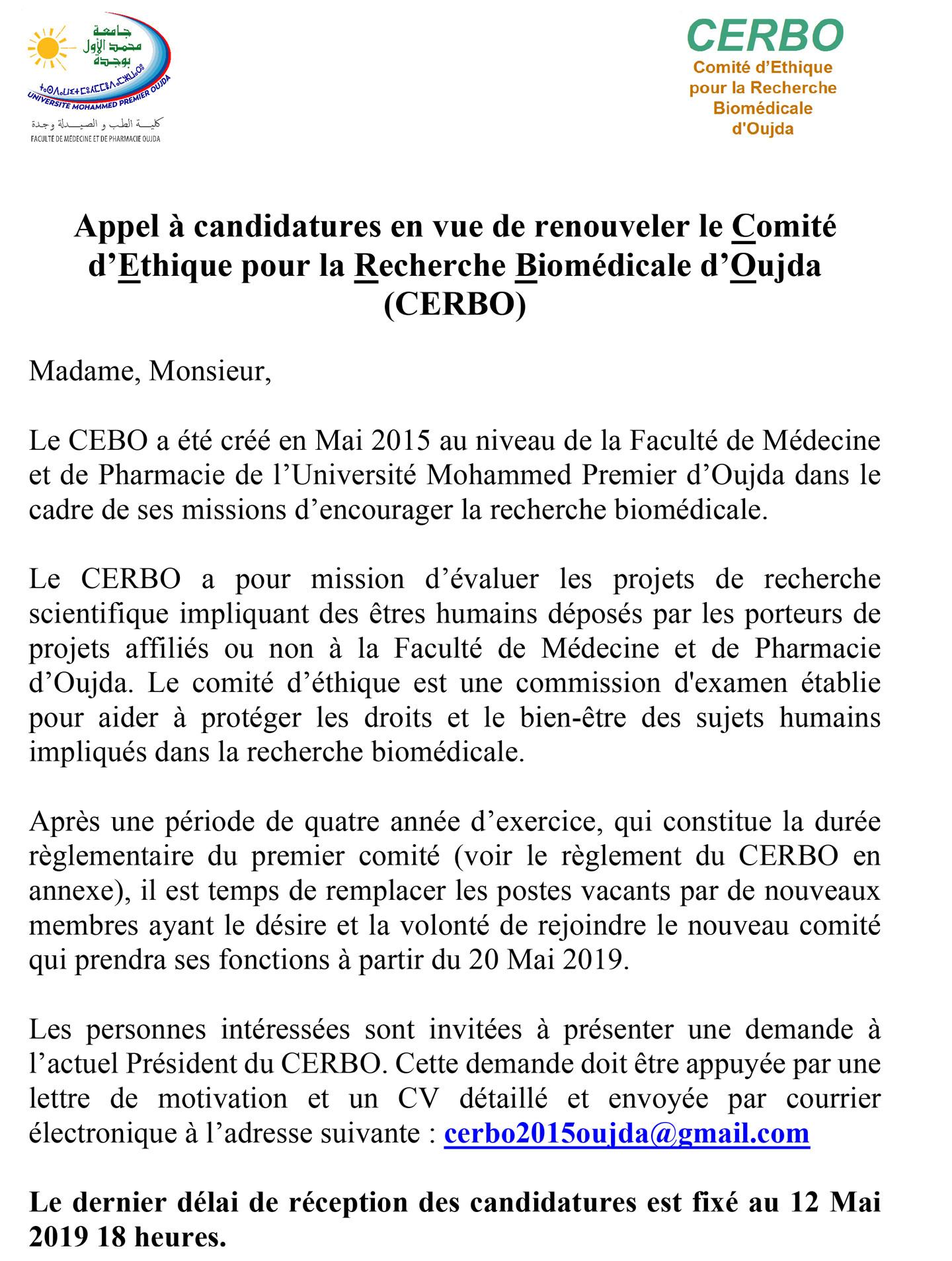 Appel à candidatures en vue de renouveler le Comité d'Ethique pour la Recherche Biomédicale d'Oujda (CERBO)