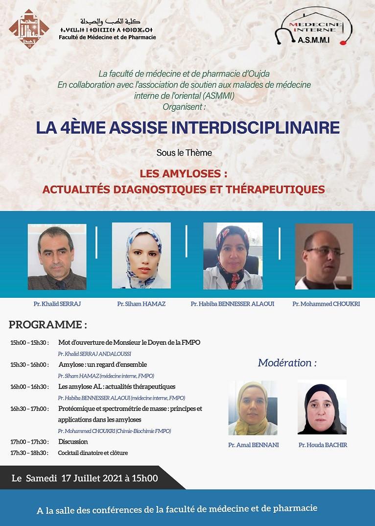 4ème assise interdisciplinaire: Les amyloses, actualités diagnostiques et thérapeutiques
